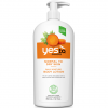 Yes To Carrots Nourishing Body Lotion