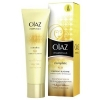 Olay Essentials Complete Care Everyday Sunshine Moisturising Cream SPF15