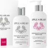 Apple & Bears Luxury Body Care Gift Set Pomegranate & Aloe Vera, £34.95