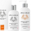 Apple & Bears Luxury Body Care Gift Set Bergamot and Green Tea, £34.95