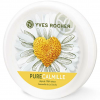 Yves Rocher Pure Calmille Face & Body Comfort Cream