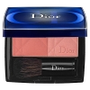DiorBlush Glowing Color Powder Blush.jpg