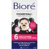 Bioré Deep Cleansing Charcoal Pore Strips