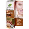 Dr Organic Moroccan Argan Facial Oil