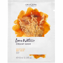 Oriflame Love Nature Creamy Mask Oat