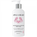 Apple & Bears Pomegranate & Aloe Vera Body Silk-800