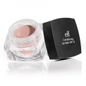 e.l.f Studio Conditioning Lip Balm SPF15.jpg