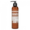 Dr Bronner's Orange Lavender Organic Lotion