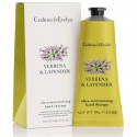 Crabtree & Evelyn Verbena & Lavender Hand Cream