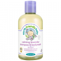 Earth Friendly Baby Organic Lavender Shampoo & Body Wash