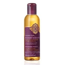 The Body Shop Moroccan Argan & Orange Bath & Shower Oil