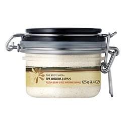 The Body Shop Japan Adzuki Bean & Rice Wash Grains