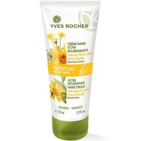 Yves Rocher Ultra-Nourishing Hand Cream