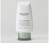 Pevonia Soothing Sensitive Skin Mask