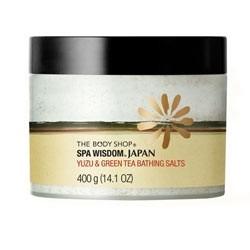 The Body Shop Japan Yuzu & Green Tea Bath Salts