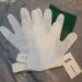 skimono_hand_2