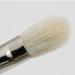 MAC 217 Blending Brush