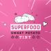 Dr.Lipp Superfood Sweet Potato Tint